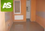 Mieszkanie na sprzedaż, Zabrze Centrum, 90 m²