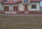 Dom na sprzedaż, Skrzeszew, 221 m²