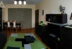 Mieszkanie na sprzedaż, Toruń Os. Koniuchy, 64 m²