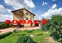 Dom na sprzedaż, Nowa Wieś Lęborska, 579 m²   Morizon.pl   1602 nr2