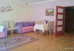 Dom na sprzedaż, Krzyżowice, 190 m²