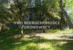 Dom na sprzedaż, Mikołów, 67 m²