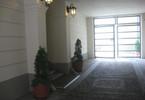 Biurowiec do wynajęcia, Poznań Stare Miasto, 180 m²