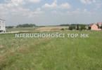 Działka na sprzedaż, Kornowac, 2896 m²