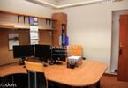 Biuro do wynajęcia, Kraków Krowodrza, 110 m²