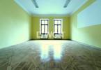 Biuro do wynajęcia, Tarnów, 70 m²