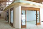 Lokal użytkowy na sprzedaż, 810 m²