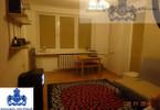 Mieszkanie na sprzedaż, Warszawa Praga-Południe, 33 m²