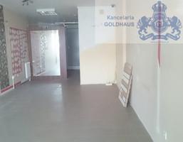Lokal użytkowy na sprzedaż, Warszawa Muranów, 36 m²