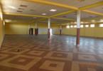 Magazyn, hala do wynajęcia, Czernichów, 635 m²
