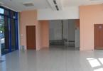 Lokal użytkowy do wynajęcia, Skawina, 118 m²