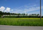 Działka na sprzedaż, Nowiny, 1101 m²
