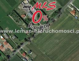 Działka na sprzedaż, Garbów Lipowa, 6142 m²