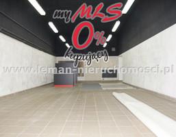 Fabryka, zakład na sprzedaż, Tereszyn, 2500 m²