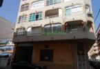 Mieszkanie na sprzedaż, Hiszpania Walencja Alicante, 60 m²