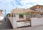 Dom na sprzedaż, Hiszpania Walencja Alicante, 75 m²
