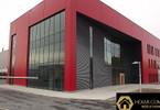 Działka na sprzedaż, Gryfino, 25000 m²