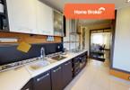 Mieszkanie na sprzedaż, Warszawa Bemowo, 260 m²