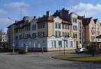 Biuro na sprzedaż, Strzelce Krajeńskie Katedralna 5, 385 m²