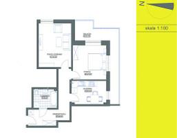 Mieszkanie w inwestycji Apartamenty Szaserów, Warszawa, 61 m²