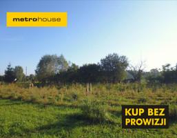 Działka na sprzedaż, Warszawa Kępa Zawadowska, 2413 m²