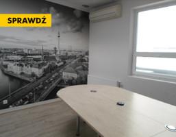 Biuro do wynajęcia, Warszawa Służewiec, 244 m²