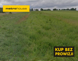 Działka na sprzedaż, Bojmie, 4200 m²