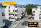 Mieszkanie na sprzedaż, Otwock Kraszewskiego, 80 m²