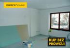 Dom na sprzedaż, Piaseczno, 170 m²