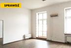 Biuro do wynajęcia, Warszawa Śródmieście, 70 m²