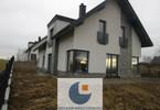 Dom na sprzedaż, Mogilany Podedworze, 215 m²