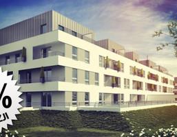 Mieszkanie na sprzedaż, Wrocław Maślice, 43 m²