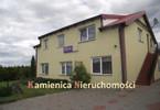 Dom na sprzedaż, Lubawa, 240 m²