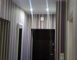 Mieszkanie na sprzedaż, Sulechów, 69 m²