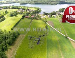 Działka na sprzedaż, Błaskowizna, 5917 m²