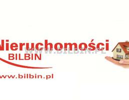 Działka na sprzedaż, Suwałki, 1200 m²