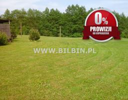 Działka na sprzedaż, Suwałki, 2329 m²