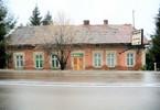 Działka na sprzedaż, Miłki, 1749 m²