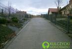 Działka na sprzedaż, Bosutów, 2900 m²