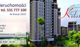 Działka na sprzedaż, Nowy Sącz Zawada, 1700 m²