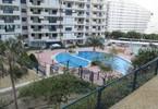 Mieszkanie na sprzedaż, Hiszpania Walencja Alicante, 65 m²