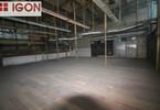 Magazyn do wynajęcia, Zabrze Centrum, 80 m²