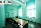 Biuro do wynajęcia, Zabrze Centrum, 33 m²