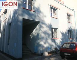 Fabryka, zakład na sprzedaż, Zabrze Centrum, 220 m²