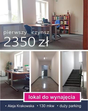 Biuro do wynajęcia, Warszawa Włochy, 135 m² | Morizon.pl | 3629