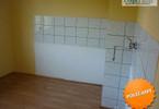 Kawalerka do wynajęcia, Sosnowiec, 37 m²