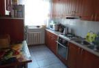 Mieszkanie na sprzedaż, Poznań Stare Miasto, 55 m²