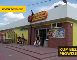 Lokal użytkowy na sprzedaż, Gdańsk Orunia, 2750 m²