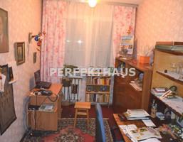 Mieszkanie na sprzedaż, Bielsko-Biała Wapienica, 54 m²