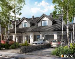 Dom na sprzedaż, Zabrze Grzybowice, 161 m²